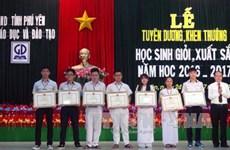 越南富安省300逾名优秀学生获得表彰