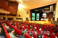 阮春福总理:更加珍惜独立自由宝贵价值  坚决保护国家主权和领土完整