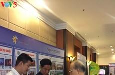 越南企业和东盟经济共同体带来的商机