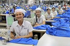 越南纺织服装有望挺进欧洲大市场