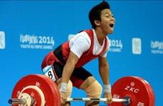 2017年亚洲青年举重锦标赛:越南队获四金