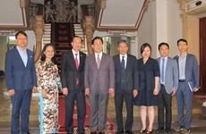 胡志明市被邀请参与东北亚地区地方政府联合会
