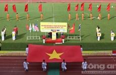 2017年胡志明市国际田径公开赛吸引500名运动员参赛