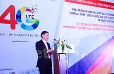 大力促进第四代移动通信系统多样化 为消费者提供服务