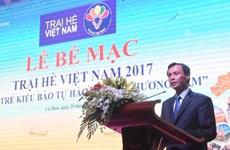 2017年越南夏令营活动在金瓯省圆满毕营