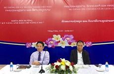 越南帮助老挝新闻工作者队伍提高新闻媒体业务水平