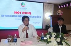 越南同奈省与中国台湾企业加强合作 共谋发展