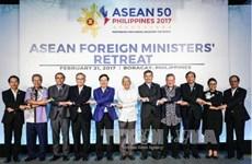完善东盟经济共同体促进地区发展