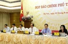 正在接受审计与纪律审查的胡氏金钗副部长不得辞职