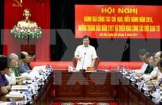 郑廷勇副总理:主动有效应对自然灾害