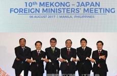 越南提出多项倡议加强湄公河流域国家与日本合作