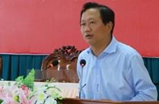 越南公安部调查警察局对郑春青发出拘留令