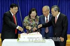 新加坡国庆52周年的纪念活动在胡志明市举行