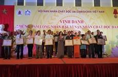 越南表彰致力于橙毒剂受害者模范代表
