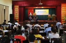 500家企业参加2017年河内促销月
