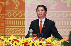 越美贸易与投资委员会越南分会组织机构进一步健全