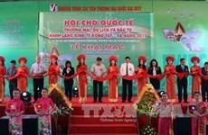 2017年岘港国际东西经济走廊贸易与旅游投资展览会正式开幕
