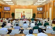 越南国会常务委员会对《国防法》草案(修正案)提出意见