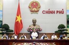 越南政府发布7月份例行会议决议