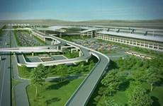 越南拟定龙城国际航空港项目的征地和安置补偿项目可行性研究报告