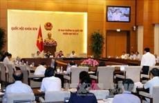 越南第十四届国会常委会第十三次会议讨论《渔业法》和《森林保护与发展法》两项法案