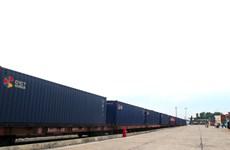 中国广州至越南安园国际铁路集装箱联运班列开通