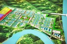 1.2万越盾用于茶荣省古占工业园区基础设施建设