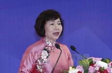 政府总理决定罢免胡氏金钗的工贸部副部长职务