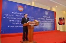 越柬建交50周年:越柬承诺携手建设和平、友谊、合作与共同发展的边界线