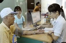 """2017年APEC会议:""""促进积极健康老龄化 实现可持续发展""""的多边论坛在胡志明市开幕"""