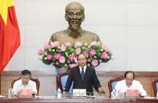 阮春福:行政审批制度改革的首要任务是促进经济增长
