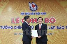 越南新闻博物馆正式成立