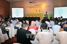 2017年APEC会议:致力推进APEC智慧城市标准化进程