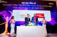 越捷航空成为2017年越南环球小姐大赛的正式航空承运商