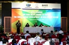 2017年APEC第三次高官会进入第四天
