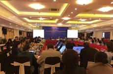 APEC知识产权专家组会议:越南提出关于健全电子申报系统和实施海牙体系两大倡议