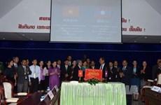 越南昆嵩省与老挝南部四省加大合作力度