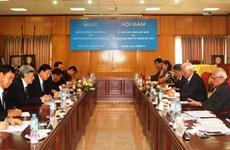 越南和平委员会和老挝和平与团结委员会强化合作