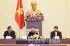 越南国会主席阮氏金银会见日本自由民主党青年局年轻议员代表团