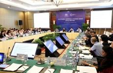 2017年APEC会议:发展电子商务促进区域经济发展
