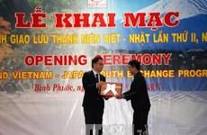 第二次越南—日本青年交流活动在平福省举行