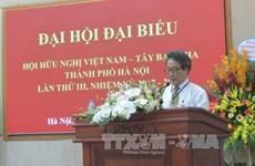 越南与西班牙人民增进互相了解与合作