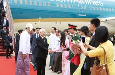 把越缅友谊和多方面合作关系推向新高度