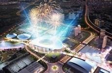 法国企业拟在胡志明市投资兴建综合体育馆项目