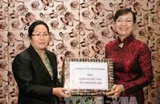 胡志明市领导会见老挝和莫桑比克客人