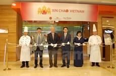 越南美食月在韩国举行