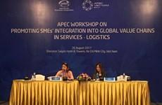 2017年APEC会议: 促进中小型企业参与全球物流供应链