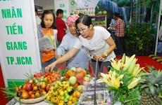 2017年第17届越南国际农业展将于9月底在胡志明市举行
