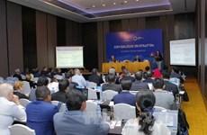2017年APEC会议:充分利用自由贸易协定面向建立亚太自由贸易区