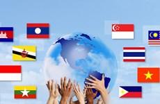 致力于一个融入世界、高增长及可持续发展的东盟经济体